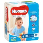 'Monster Box' Huggies® Nappies Junior Boy 16kg+ 90s 11054